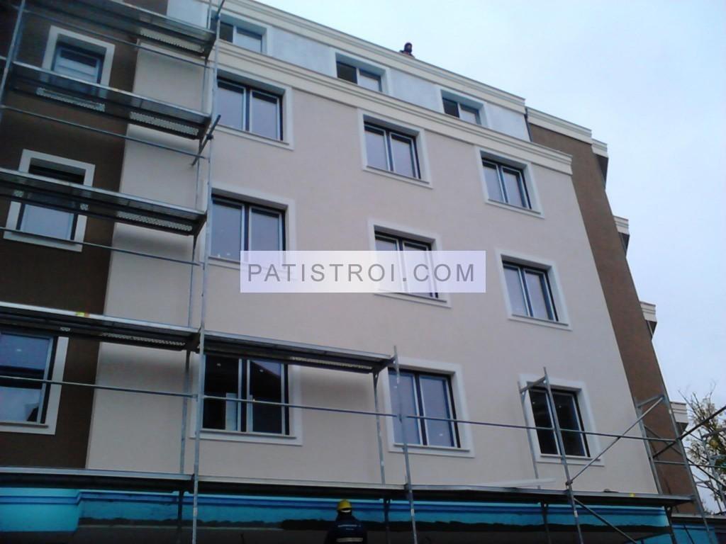 Саниране на сграда - с използване на скеле